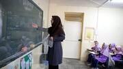 ۹۴ درصد معلمان مشمول طرح رتبهبندی میشوند