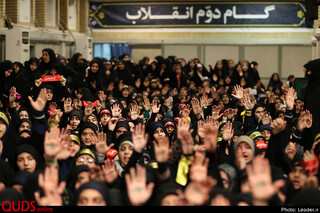 دیدار دانشآموزان و دانشجویان با رهبر معظم انقلاب