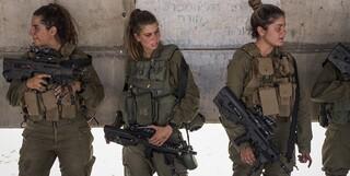 سربازان زن ارتش اسرائیل
