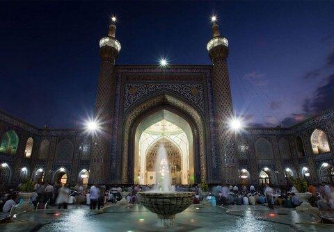 رونمایی از اسناد مسجد گوهر شاد