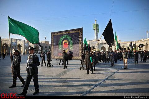 عزاداری خادمین حرم مطهر رضوی در روز شهادت امام عسکری علیه السلام