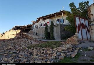زلزله میانه