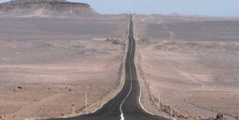 جاده دو بانده