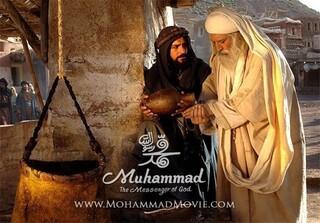 فیلم «محمد رسولالله(ص)»