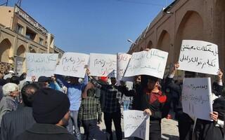 تجمع اعتراض به مشکلات معیشتی در یزد