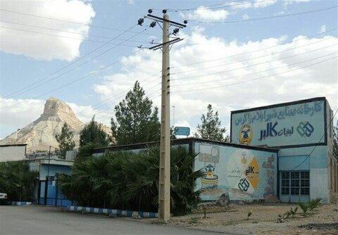 شیر کارخانه «ایلام زاگرس» خشک شد/بی رغبتی سرمایه گذاران برای ادامه فعالیت