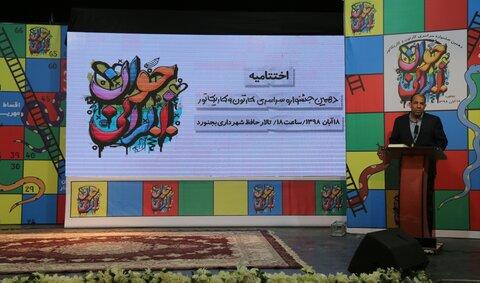 استاندار در جشنواره کاریکاتور