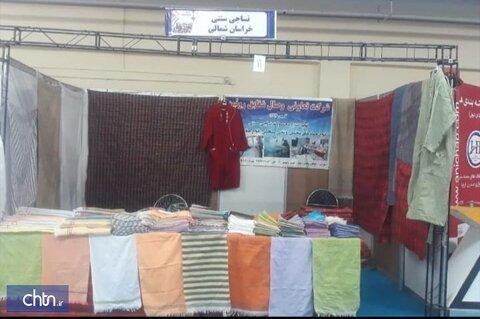 سیزدهمین جشنواره بینالمللی فرهنگ اقوام گلستان