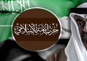 عبدالله سالم السالم، دبیر کل حزب «الأمة الإسلامی» عربستان