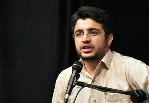 احمد جانجان - کارشناس بورس