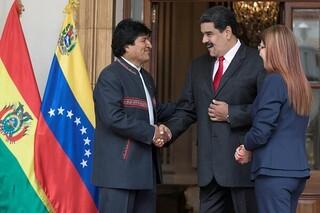 کودتای بولیوی