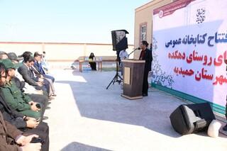 مدیرکل نهاد کتابخانه های عمومی خوزستان  منصور کوهی رستمی