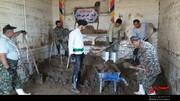اعزام گروه جهادی سپاه قمربنیهاشم(ع) به مناطق محروم لردگان
