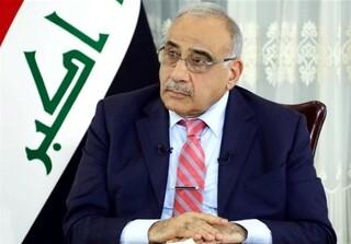 عادل عبدالمهدی