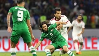 عرارق و ایران