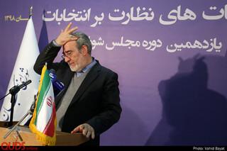 روز پایانی همایش سراسری هیاتهای نظارت بر انتخابات در مشهد