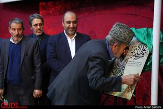 سومین سالگرد شهادت شهیدان مدافع حرم حسین حریری و جواد جهانی