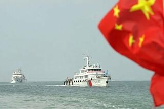 آمریکا در دریای چین جنوبی