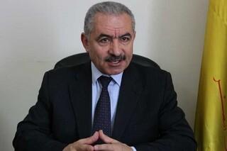 محمد اشتیه
