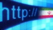 تذکر ۱۱ نماینده به وزیر کشوربرای قطع اینترنت