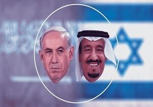 اسرائیل عربستان