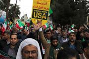 «ایران» به خروش آمد/تمامی اقوام و مذاهب به میدان آمدند