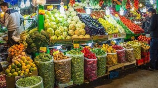 بازار میوه و تره بار میوه ها
