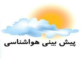 کارشناس پیشبینی اداره هواشناسی خراسان رضوی