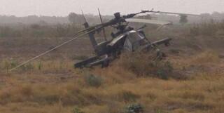 بالگرد تهاجمی ائتلاف سعودی