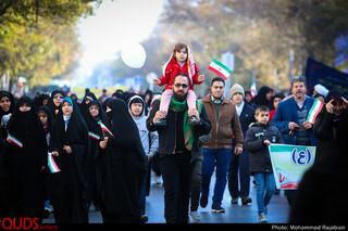 همایش پیاده روی خانوادگی به مناسبت هفته بسیج در مشهد
