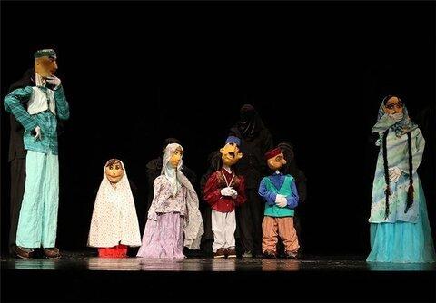 تئاتر عروسکی