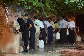 ایستگاه های برداشت آب