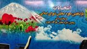 1100 نفر از حوزه انتخابیه تهران ثبتنام کردهاند