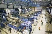 مشکلات تولید کنندگان شهرک صنعتی ارومیه حل میشود