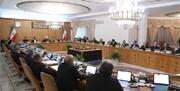 لایحه بودجه سال ۱۳۹۹ کل کشور در هیأت دولت تصویب شد