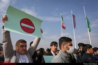 همایش ۴۰۰۰ نفری دانشجویان و جهادگران مشهدی