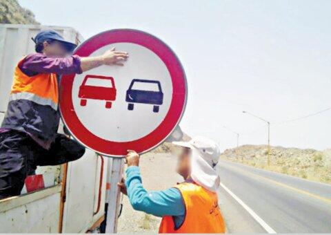 نظافت تابلوهای رانندگی