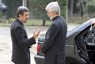 جلیلی - احمدی نژاد