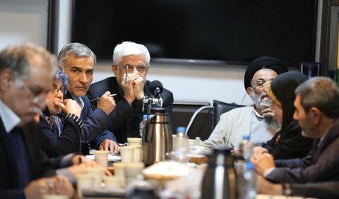 شورای عالی اصلاح طلبان