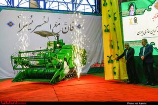 افتتاح نخستین خط تولید کمباین برنج در کشور