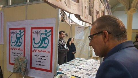 نمایشگاه کتاب و مطبوعات زنجان