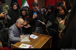 گفتگوی هوشنگ مرادی کرمانی