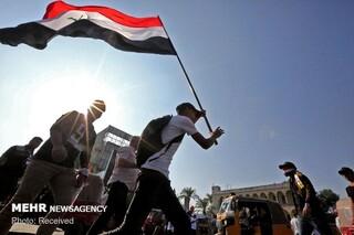 راهپیمایی عراقیها