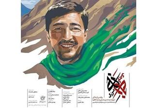 محمد صادق رمضانیمقدم