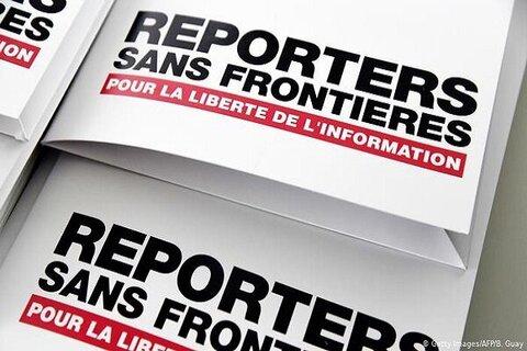 سازمان خبرنگاران بدون مرز