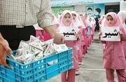 دانشآموزان خراسان شمالی امسال هم «طعم شیر» مدرسه را نچشیدند