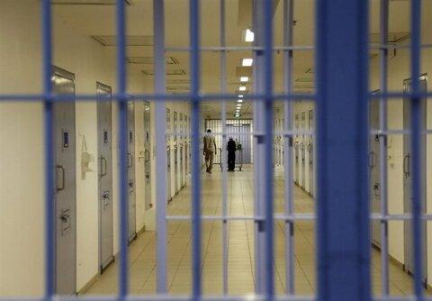 زندان عربستان