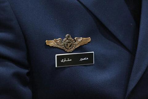 خلبان منصور ستاری