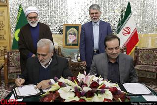 امضاء تفاهمنامه همکاری مشترک بین آستان قدس رضوی و وزارت فرهنگ و ارشاد اسلامی
