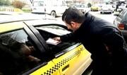 افزایش کرایه تاکسی غیر قانونی است/با متخلفان برخورد می شود